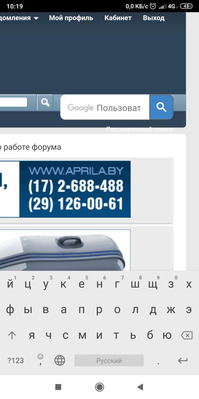 Нажмите на изображение для увеличения.  Название:Screenshot_2019-05-17-10-19-39-469_com.yandex.browser.jpg Просмотров:59 Размер:60.3 Кб ID:615677