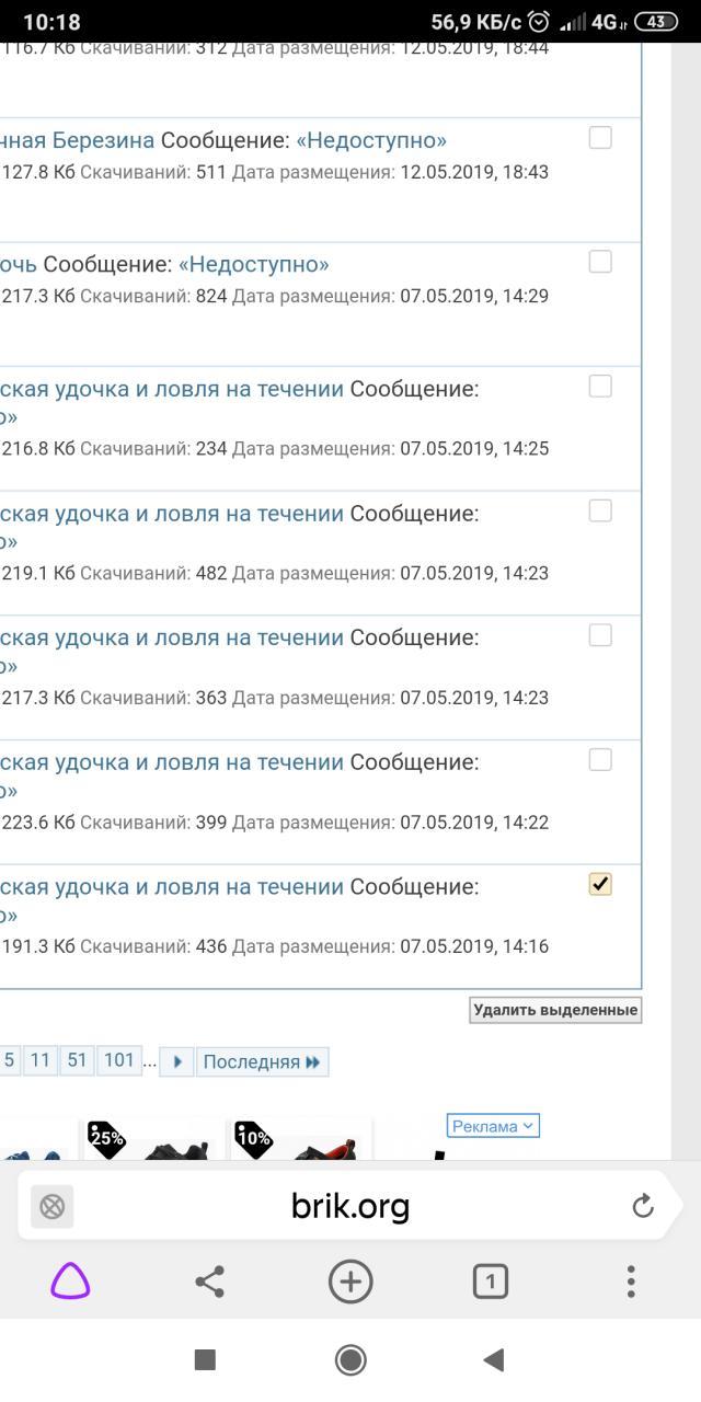 Нажмите на изображение для увеличения.  Название:Screenshot_2019-05-17-10-18-54-731_com.yandex.browser.jpg Просмотров:58 Размер:87.5 Кб ID:615680