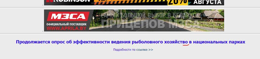 Нажмите на изображение для увеличения.  Название:Error.JPG Просмотров:100 Размер:52.5 Кб ID:619558