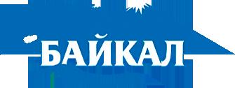 Нажмите на изображение для увеличения.  Название:Baikal_logo.png Просмотров:18845 Размер:39.2 Кб ID:553069